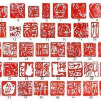 Atelier Tenkoku, création de sceau en pierre