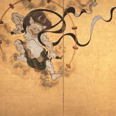 Colloque Trésors de Kyoto – trois siècles de création Rinpa