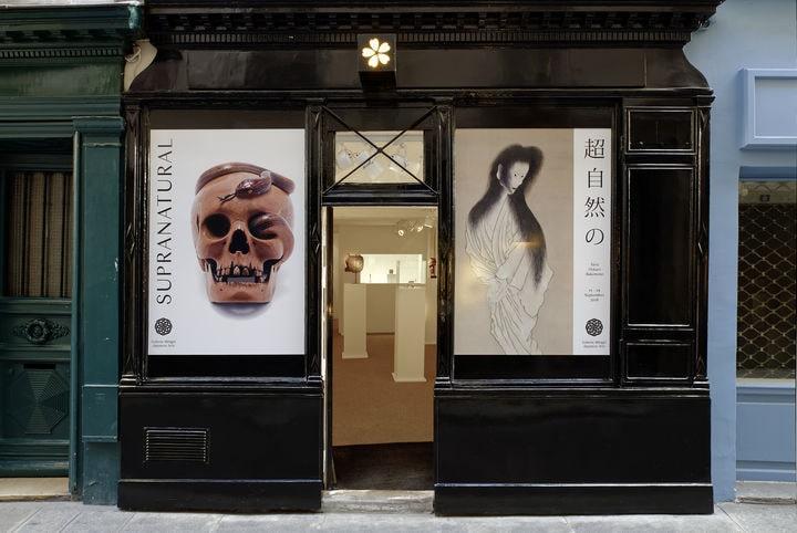 Galerie Mingei