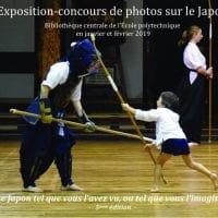Le Japon tel que vous l'avez vu, ou tel que vous l'imaginez - 5ème édition