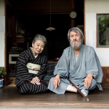 100 ans de cinéma japonais (3e partie à la MCJP)