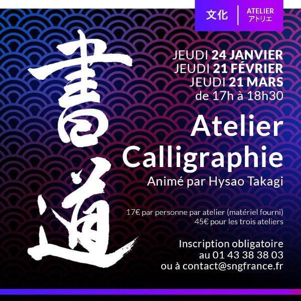 Atelier calligraphie chez SNG