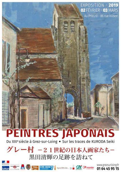 Peintres japonais du XXIème siècle à Grez-sur-Loing, sur les traces de Kuroda Seiki