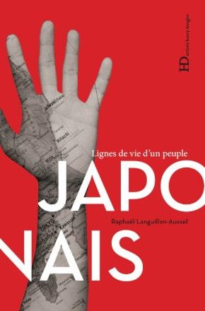 Le Japon par Thierry Clech et Raphaël Languillon