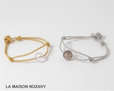Atelier Nœuds-bijoux en soie de La Maison NOZAKY