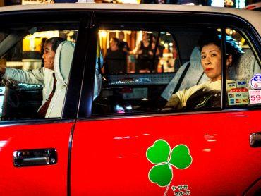 JAPANESE STREETS 日本の街 – Gerard Touren