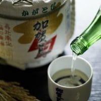 Atelier Sakés et fromages
