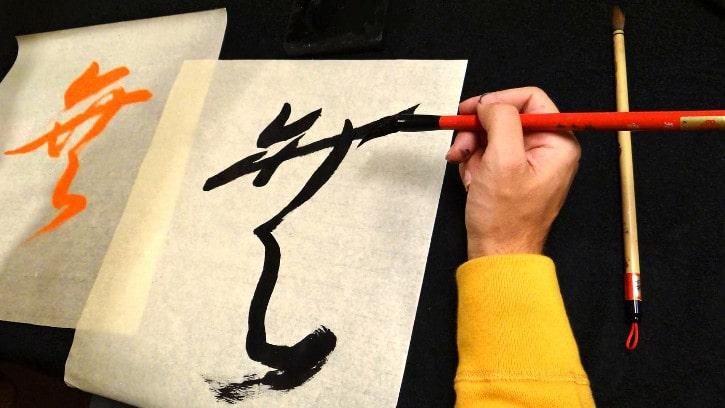 Calligraphie et peinture japonaises