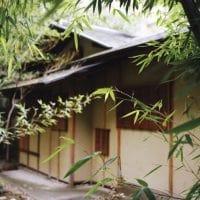 L'espace d'un thé – Jardins et pavillons de thé japonais d'hier et d'aujourd'hui