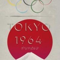Tokyo 1964, Jeux olympiques de la mémoire