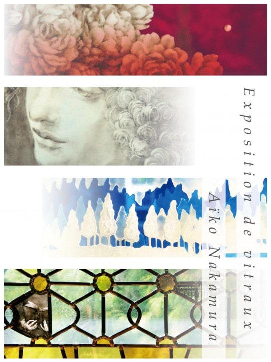 Exposition de vitraux par Aiko Nakamura