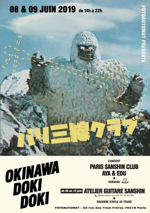 Okinawa DOKI DOKI