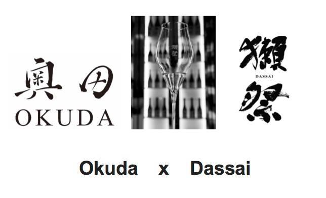 Okuda x Dassai : Séminaire de M. Sakurai, fondateur de Dassai