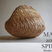 Mass and Spirit