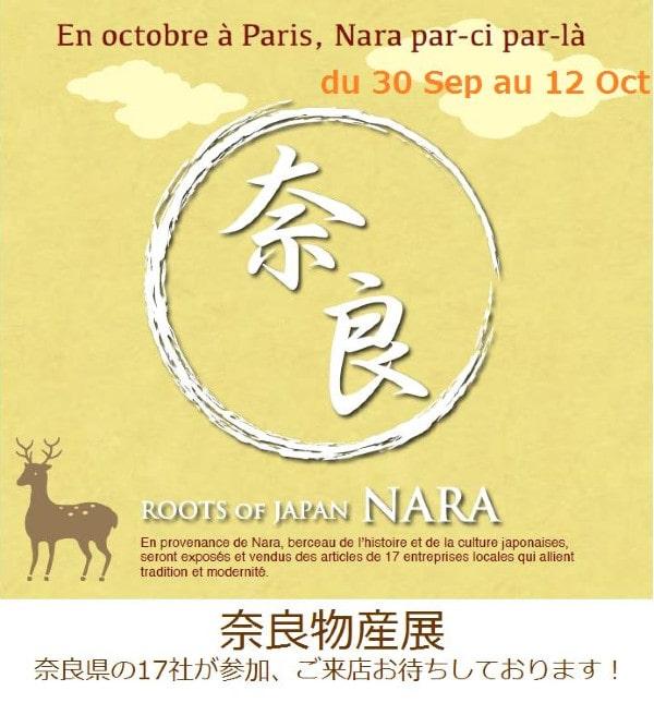 Nara par-ci par-là 2019