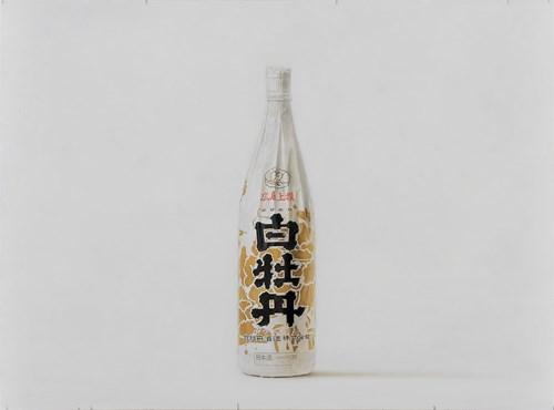 Nouvelle ère du Japon IV