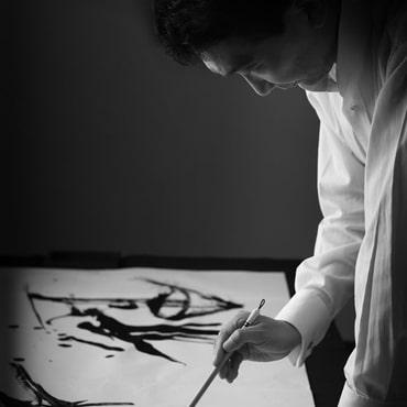 Calligraphie par Maître Kakushô