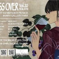 Cross Over Vol.20 From Japan