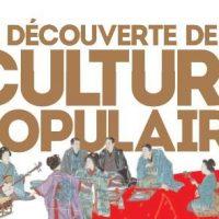 La découverte de la culture populaire