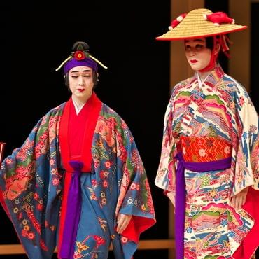 Maquillages et costumes des onnagata