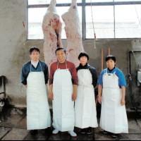 Histoire d'une boucherie d'Aya Hanabusa
