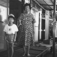 The Absence of Two par Akihito Yoshida