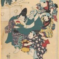 Une bibliothèque japonaise méconnue