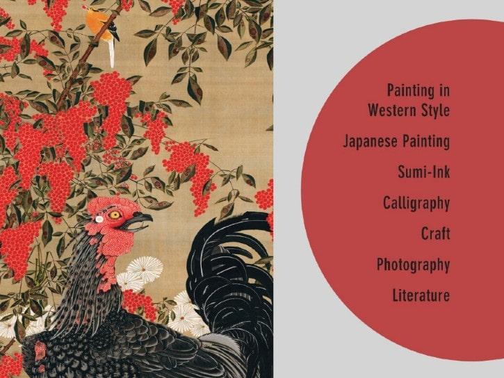Found Art & Culture JAPAN