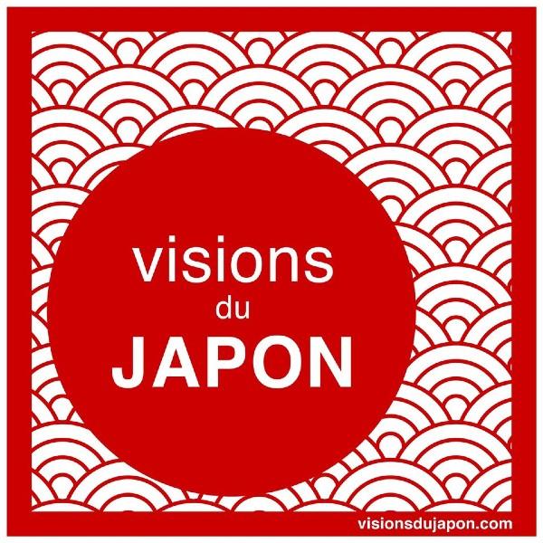 Visions du Japon