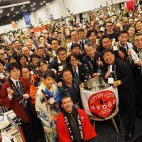 Salon du saké 2020