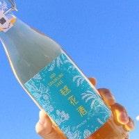 Dégustation de saké houblonné à la pression