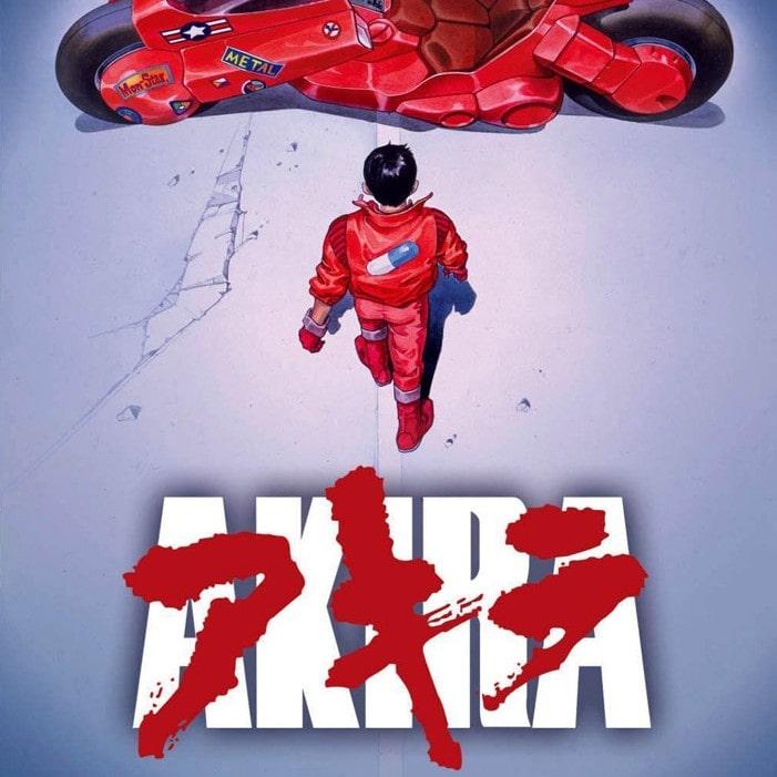 2 x 2 places à gagner pour voir Akira en 4K au 7 Batignolles