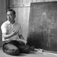 Stage de kappô : introduction aux techniques manuelles de santé japonaises