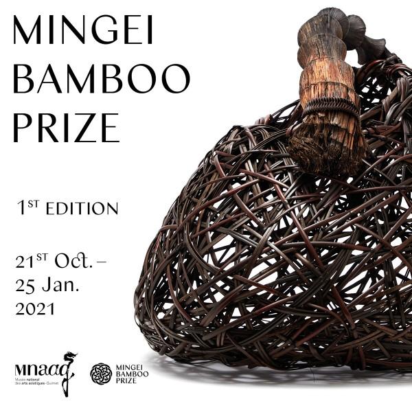 L'Asie Maintenant - Mingei Bamboo Prize