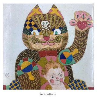 Un chat de Sumio Sugimoto