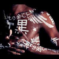 Yasuke Kurosan, le samouraï noir au Japon par Smaïl Kanouté