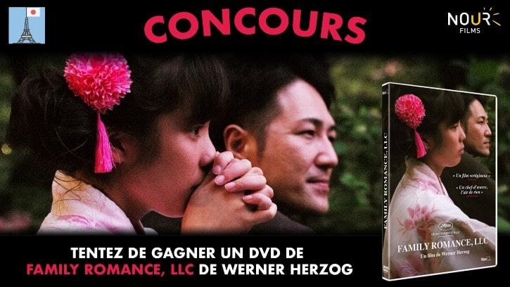Jeu concours Family Romance, LLC avec Nour Films !