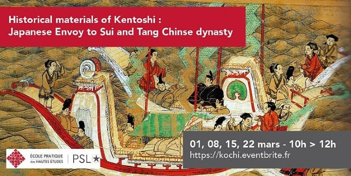 Historical materials of Kentoshi: Japanese Envoy to Sui and Tang Chinese dynasty