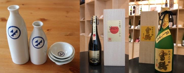 Atelier en ligne sur le saké chaud de Kinasé