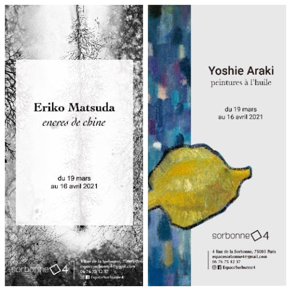 Eriko Matsuda et Yoshie Araki