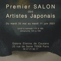 Premier Salon des artistes japonais