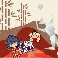Un été au Japon avec les médiathèques de Plaine Commune