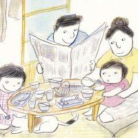 Kotimi, visages d'une enfance japonaise