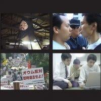 Projection-débat des films A et A2 de Tatsuya Mori