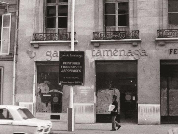 50e anniversaire de la Galerie Taménaga : la rétrospective